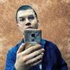 Илья, 24, г.Ульяновск