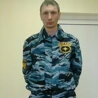 Сергей, 47 лет, Водолей, Винзили