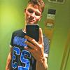 Maksym Mikenin, 18, г.Агридженто