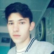 Алекс 23 Камышин