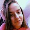 Марина, 16, г.Чернигов