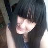 Наталья, 24, г.Волгодонск