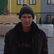 нико 44 Бишкек
