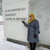 Анна, 49, г.Ростов-на-Дону