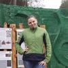 Евгения, 29, г.Пермь