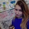 Kseniya, 27, Zelenogorsk