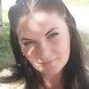 Olga, 30, Ukhta