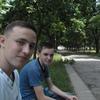 Александр, 18, г.Тирасполь