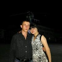 гриша, 27 лет, Стрелец, Арсеньев