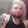 Artyom, 28, Bogdanovich