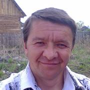 Александр 44 Усть-Ишим