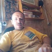 Вячеслав 30 Белая Калитва