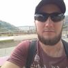 Dima, 36, Aduana