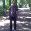 Сергей, 31, г.Знаменка