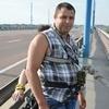 Иван, 30, г.Цюрупинск