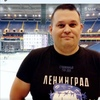 Владимир, 42, Донецьк