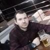 Григорий, 26, г.Черновцы