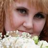 Анастасия, 26, г.Ростов-на-Дону