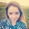Татьяна, 21, г.Липецк