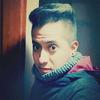 Mauricio Dvid, 27, г.Ambato