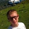 Александр, 21, г.Горно-Алтайск