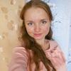 Катерина, 18, г.Свердловск