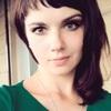 Марина Бегиянц, 22, г.Рогачев