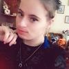 Наталья, 21, г.Могилёв