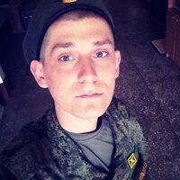 Дмитрий, 23 года, Телец, Пермь