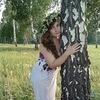 Надежда, 22, г.Челябинск