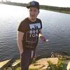 Евгений Гараев, 30, г.Екатеринбург