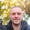 Roma, 37, Nemyriv