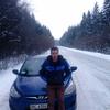 Ruslan, 20, Striy