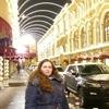 Ирина, 25, г.Городец