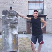 Олег 32 года (Лев) хочет познакомиться в Vic