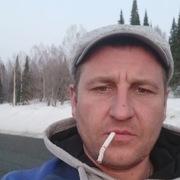 Евгений 37 Новокузнецк