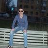 Aleksandr, 30, Sarov