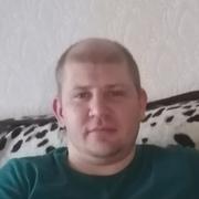 Александр 32 Дальнегорск