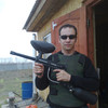 Евгений, 33, г.Павловск (Алтайский край)
