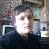 nadyusha, 26, Barysaw