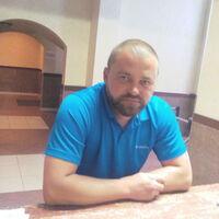 Александр, 43 года, Водолей, Москва
