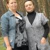 Танюша, 20, г.Чернигов