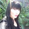 Диана, 28, г.Ялта