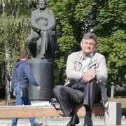 Макс 60 Хабаровск