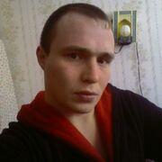 Вадим 36 лет (Весы) Заполярный