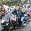 Dmitriy, 30, Novopavlovsk