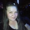 Аля, 36, г.Нижний Тагил