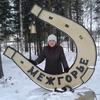 Ольга, 46, г.Межгорье