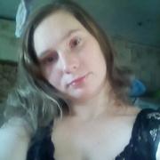 Анна Карташова 32 года (Лев) Сусанино
