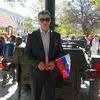 Сергей, 37, г.Севастополь